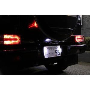 メルセデス AMG ゲレンデGクラス専用 リアライセンス灯LED|ksp-attain