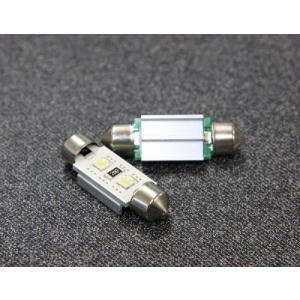 メルセデス AMG ゲレンデGクラス専用 リアライセンス灯LED|ksp-attain|02