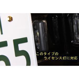 メルセデス AMG ゲレンデGクラス専用 リアライセンス灯LED|ksp-attain|04