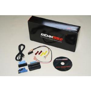 RENNtech社製 ベンツ用 デジタルサスペンション ロワリングモジュール V3|ksp-attain
