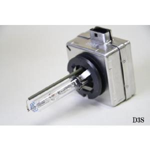 RG製 POWER HID 純正HID交換用バルブ 車検対応 6300k D3Sタイプ ksp-attain 02