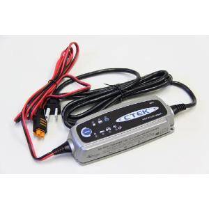 シーテックマルチバッテリーチャージャー US3300|ksp-attain|02