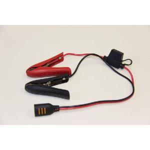 シーテックマルチバッテリーチャージャー US3300|ksp-attain|03