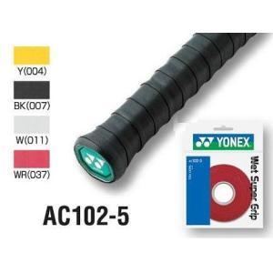 ヨネックス ウェットスーパーグリップ  AC102-5  5本入り  長尺対応 吸汗  素材 ポリウ...