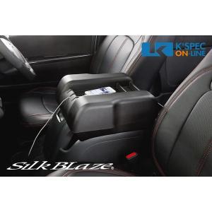 SilkBlaze アームレストセンタートレイ付き【200系ハイエース】_[SB-BAMRT-HI]|kspec