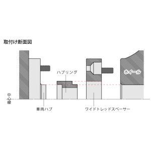 DIGICAM ワイドトレッドスペーサー&ハブリングセット P.C.D.100-4H/5H-30mm(P1.5)_[15100]|kspec|03