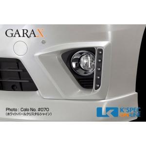 [販売終了]GARAX デイタイムランニングライト付きフォグライトカバー【未塗装】20系アルファード後期S_[A2AL-DL]|kspec