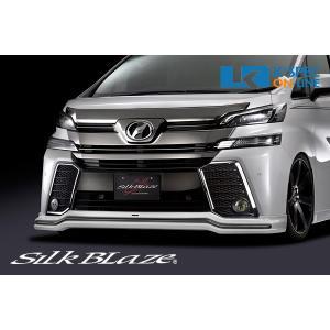 トヨタ【30系ヴェルファイア】SilkBlaze フロントスポイラー ABS【未塗装】_[ABS-30VF-FS]|kspec