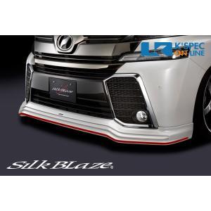 トヨタ【30系ヴェルファイア】SilkBlaze フロントスポイラー ABS【単色塗装】_[ABS-30VF-FS-1c]|kspec