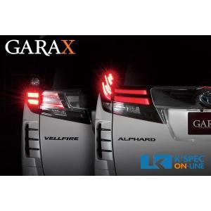 GARAX フルシャインテールシステム 【30系アルファード/ヴェルファイア】_[AL-FST-30]|kspec