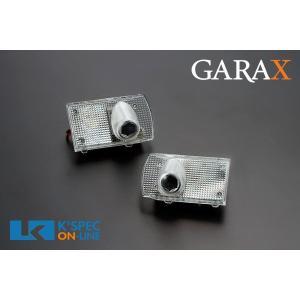 [販売終了]GARAX ウェルカムライト付きリアルームランプ/2個セット_[AL2-SL-01]|kspec