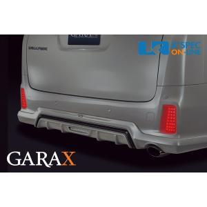 GARAX 反射タイプ LEDリフレクター【30系アルファード/ヴェルファイア】S/Zグレード_[AL3-RRF-R]|kspec