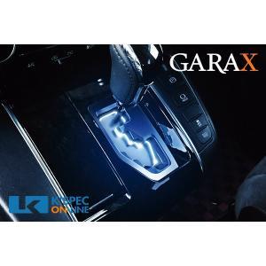 GARAX イリュージョンLEDシフトゲートイルミネーション【30系アルファード/ヴェルファイア】_[AL3-SGI-I]|kspec