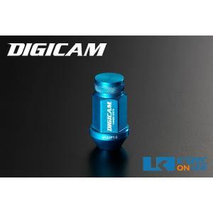 DIGICAM アルミレーシングナット 16本セット 19HEX 袋タイプ 45mm/ライトブルー_[AN6F451]|kspec