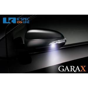 [販売終了]GARAX LEDマルチドアミラーウィンカー【トヨタ汎用】 Aタイプ_[AP-A-DW-WW]|kspec