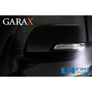 [販売終了]GARAX LEDマルチドアミラーウィンカー【トヨタ汎用】 Bタイプ_[AP-B-DW-WW]|kspec