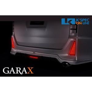 GARAX 反射タイプ LEDリフレクター【80系ノア(Si)/ヴォクシー(ZS)】_[AP-NV8-RRF-R]|kspec
