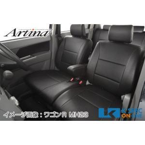 Artinaシートカバー エッセ(L235S/L245S)|kspec