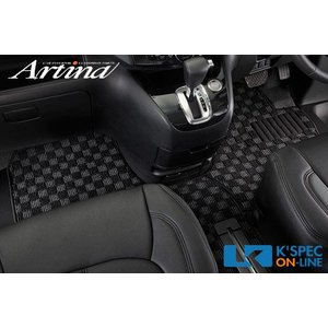 Artina フロアマットEX C26系セレナ後期 8人乗り_[AR-FLOOR-EX--23-24] kspec