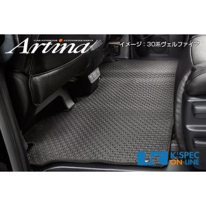 Artina ラバーラグマット 30系アルファード/ヴェルファイア [セカンド] ガソリン車/2列目シート手動式オットマン_[AR-LRUG30AL-S-1]|kspec