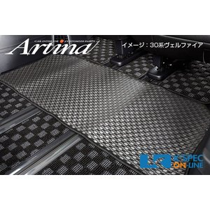 Artina ラバーラグマット 30系アルファード/ヴェルファイア [サード] 手動式オットマン_[AR-LRUG30AL-T-1]|kspec