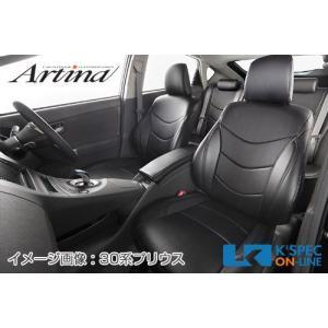 Artinaシートカバー プリウス(ZVW30 Lグレード)|kspec