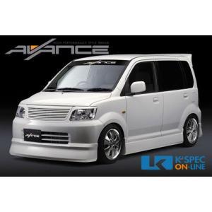 AVANCE エアロパーツ3点セット【純正色塗装】ekワゴン...