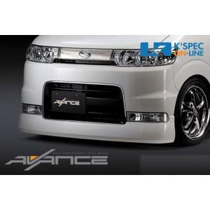 AVANCE フロントスポイラー【未塗装】タントカスタム(L350S/360S)|kspec