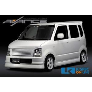 AVANCE エアロパーツ3点セット【純正色塗装/26U ス...