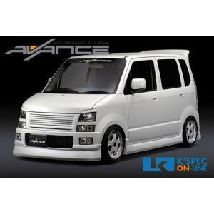 AVANCE エアロパーツ3点セット【純正色塗装】ワゴンR(...