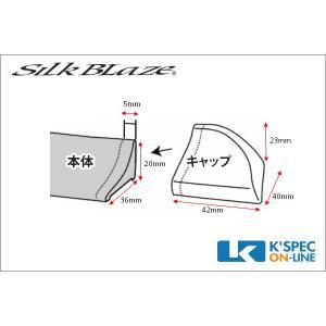 AVANCE 汎用マルチスポイラー カーボン調_[AV-MS-CB]|kspec|03