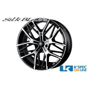 SilkBlaze AVEL S505 アルミホイール 21インチ×8.5|kspec