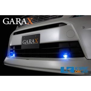 [販売終了]GARAX バンパーボルトデイタイムランニングライト [ブルー] 20系アルファード/ヴェルファイア ハイブリッド_[BD-ALH2-B]|kspec