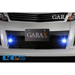 [販売終了]GARAX バンパーボルトデイタイムランニングライト [ブルー] 50系エスティマ|kspec