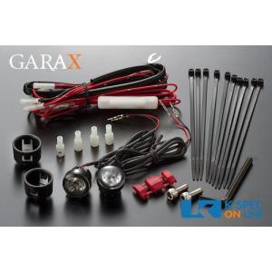 GARAX バンパーボルトデイタイムランニングライト [ブルー] 汎用タイプ|kspec