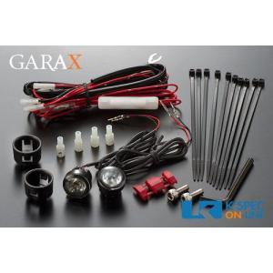 GARAX バンパーボルトデイタイムランニングライト 汎用タイプ|kspec