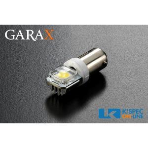 GARAX ハイパワーLEDルームランプバルブMAX [G14/側面] 1個入り_[BL-G14-1-W] kspec