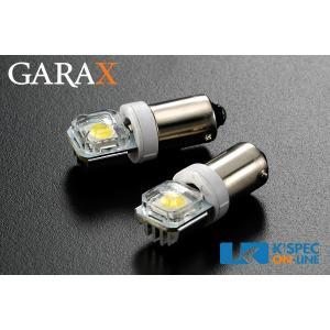 GARAX ハイパワーLEDルームランプバルブMAX [G14/側面]_[BL-G14-W] kspec