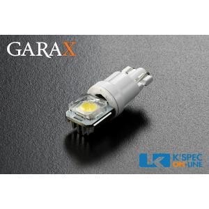 GARAX ハイパワーLEDルームランプバルブMAX [T10/側面] 1個入り_[BL-T10-I1-W] kspec