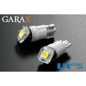 GARAX ハイパワーLEDルームランプバルブMAX [T10/斜め]_[BL-T10-R-W] kspec