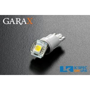 GARAX ハイパワーLEDルームランプバルブMAX [T10/斜め] 1個入り_[BL-T10-R1-W] kspec