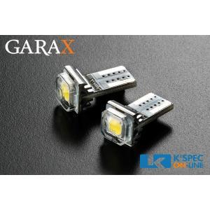 GARAX ハイパワーLEDルームランプバルブMAX [T10/フロント]_[BL-T10-T-W] kspec