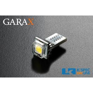 GARAX ハイパワーLEDルームランプバルブMAX [T10/フロント] 1個入り_[BL-T10-T1-W] kspec