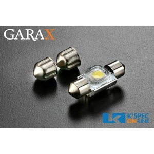 GARAX ハイパワーLEDルームランプバルブMAX [T8×28/T10×31]_[BL-T8-W] kspec