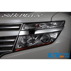 SilkBlaze E52エルグランド前期ハイウェイスター XG クロームヘッドライトガーニッシュ_[C-HEAD-04]|kspec