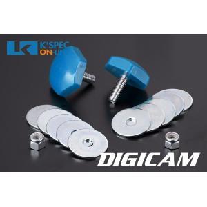 DIGICAM フロント薄型バンプストップ(調整式・2個/set) 200系ハイエース_[D-F-BS-01]|kspec