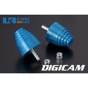 DIGICAM フロント リバウンドストップ(2個/set) 200系ハイエース_[D-F-RBS-01]|kspec