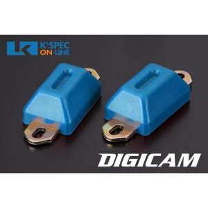 DIGICAM リア薄型バンプストップ(2個/set) 200系ハイエース_[D-R-BS-01]|kspec
