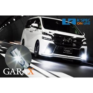 [販売終了]GARAX デイライト付LEDフォグバルブ H8/9/11/16_[DF-H9]|kspec