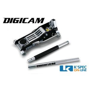 DIGICAM オールアルミニウムフロアジャッキ 1.5t_[DJ-AL-1.5T]|kspec